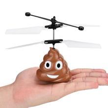 Ручной Летающий какашка мяч мини индукционная подвеска RC самолет Летающий игрушечный Дрон t13