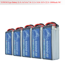 RC Lipo Battery 10000mAh 2S 3S 4S 5S 6S 7.4V 11.1V 14.8V 18.5V 22.2V 25C 50C XT150 Drone AKKU For RC Helicopter Airplane