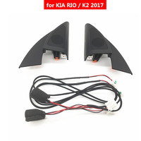 For kia RIO K2 2017 triangle car head tweeter Power Loud speakers with wire car door Accessories