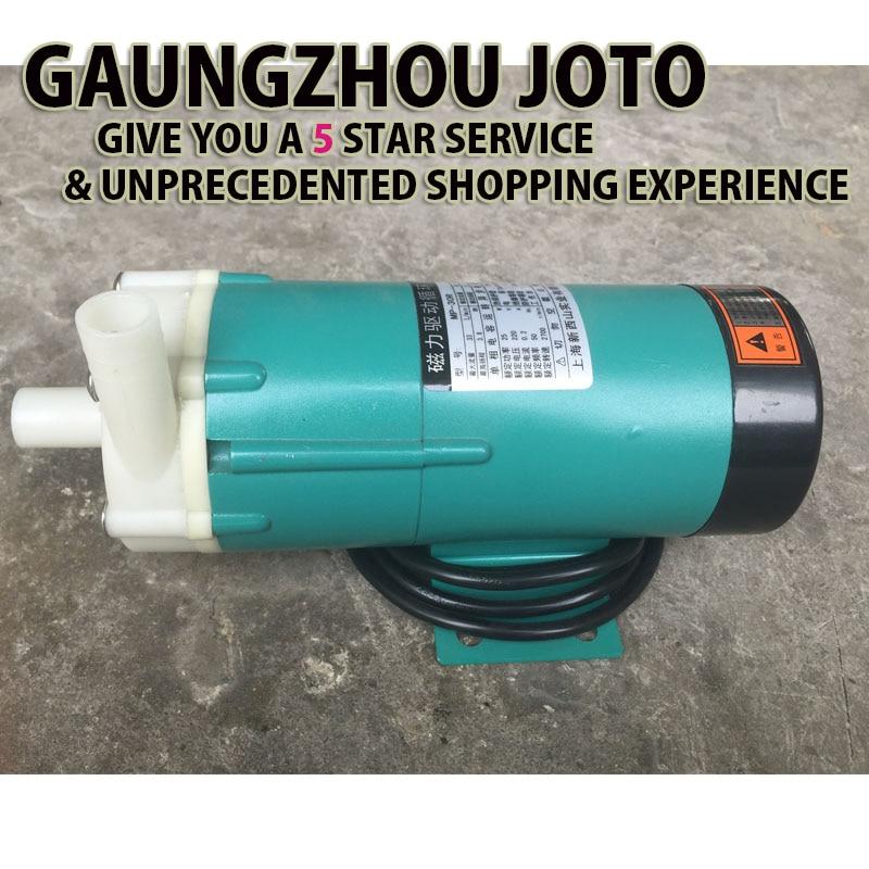 MP-20R High Quality Magnet Driven Pump Acid/Alkali Resistant Pump Plastic Pump For Sucking Liquids With No Small Particles