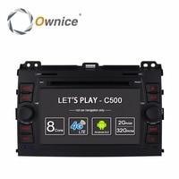 Ownice C500 For Toyota Land Cruiser Prado 120 2002 2009 GPS Navi Radio BT Wifi Of