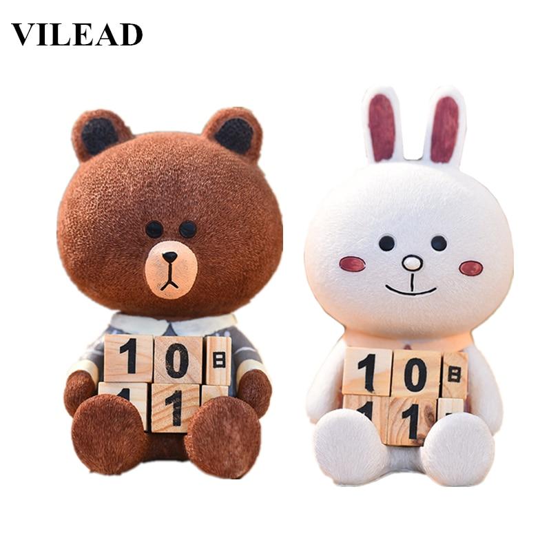 VILEAD 5.1 Lovely Cartoon Bear Rabbit Piggy Bank Figurine Brown Model Miniatures Animal Money Box for Home Decor Kid Gift