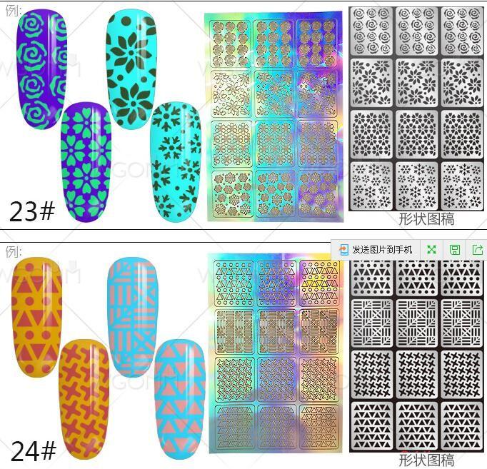 12 советы/пост поделки модные женские туфли Vinyl ногтей дизайн ногтей наклейки маникюр правду Stamp шаблон наклейки инструмент хороший