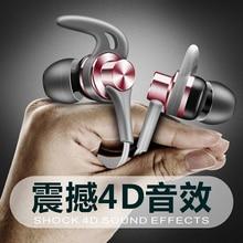 Qijiagu 10 pcs controle do fone de ouvido de Alta qualidade fone de Ouvido estéreo super bass fone de ouvido com fio com Microfone fones de ouvido música esportes