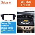 Seicane автомобильный 2din Радио Стерео рамка монтажный комплект Fascia Dash ободок набор панель для 2014 Suzuki Alto K10 No gap OEM стиль