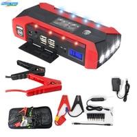 HCOOL Car Jump Starter 600A Peak 20000mAh Portable Auto Battery Power Supply Phone Power Bank Charger