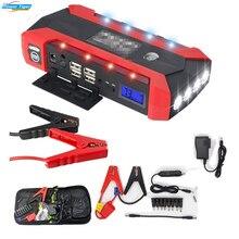 HCOOL автомобиль скачок стартер 600A пик 20000 мАч Портативный Авто Батарея Питание телефон Мощность банк Зарядное устройство для автомобиля Батарея Booster