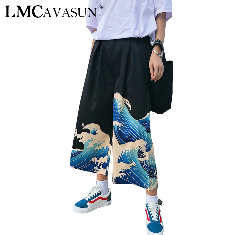 LMCAVASUN Винтаж Японии стиль волна печати широкие брюки мотобрюки эластичный пояс свободные штаны для женщин высокая талия уличная одежда в ст...