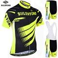 Летняя одежда для велоспорта SIILENYOND  комплект одежды для горного велосипеда с коротким рукавом