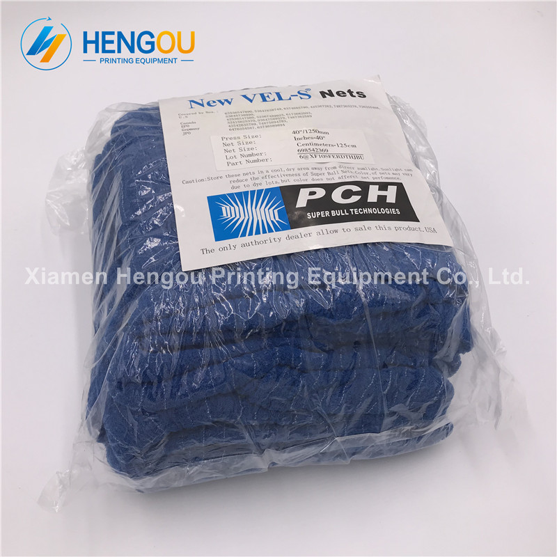 1 Piece 40 super bull net for Hengoucn SM102 CD102 machine Hengoucn blue net1 Piece 40 super bull net for Hengoucn SM102 CD102 machine Hengoucn blue net