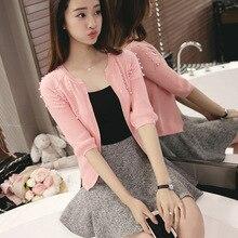 2016 new spring Beaded knitted cardigan sweater female slim short cardigan coat dress shawl a little