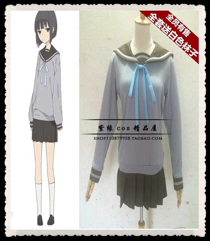 Tanaka-kun is Always Listless Tanaka kun wa Itsumo Kedaruge Rino Saya Cosplay Costume F008