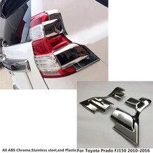 Автомобиль ABS хром крышка TRIM Tail Задний свет лампы часть рамы для Toyota Prado FJ150 2010 2011 2012 2013 2014 2015 2016 4 шт.