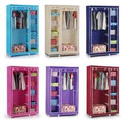 Foldable double canvas wardrobe storage cupboard shelves beige pink.jpg 250x250