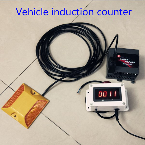 Automatic Induction Counter for Vehicle Entry and Exit Car Washing Room Record Number Parking Lot Vehicle Flow Meter Road