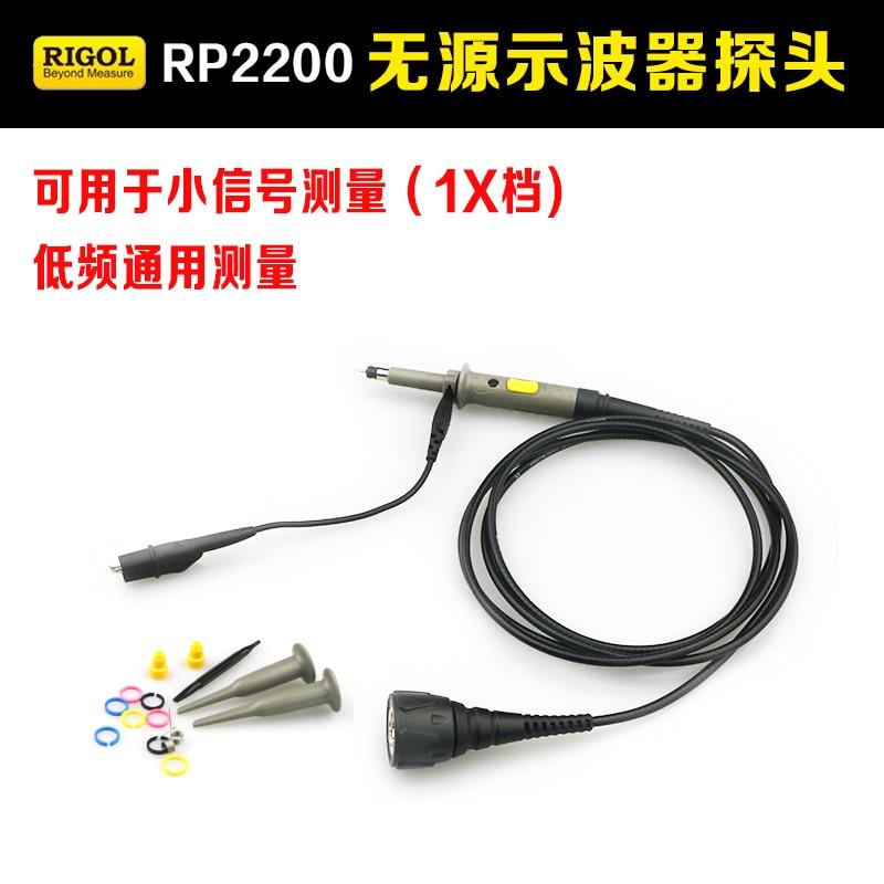2pcs 150mhz RIGOL DS1102E / DS1052E 10: 1 or 1: 1 digital oscilloscope probe  Passive voltage probes  RP2200 2 1 150