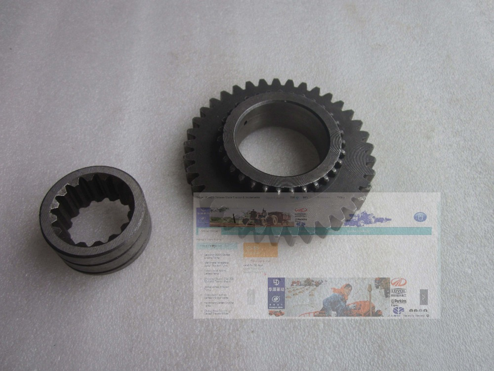 Jinma 224 tractor parts, the set of shift IV gear and sliding coupler as picture showed , part number: 220.37.137+ 220.37.134 quanchai qc4102t52 parts the set of piston and piston rings part number 4102qa 03001