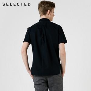 Image 3 - اختيار الرجال الصيف التباين اللون الأعمال عادية قصيرة الأكمام قميص S