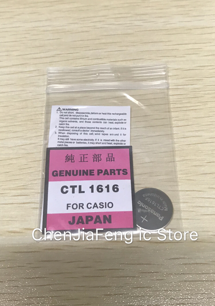 1PCS~10PCS/LOT  New Original  CTL1616  CTL1616F  Short Foot Rechargeable Battery