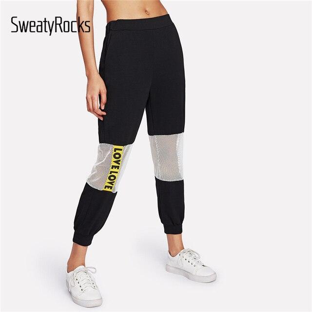 881f760c864d9 SweatyRocks Contrast Fishnet Letter Tape Sweatpants 2018 Spring Summer  Elastic Waist Mesh Pants Women Black Sporting Trousers