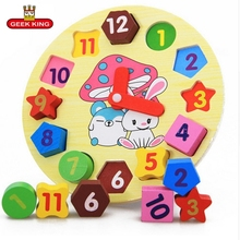 Cartoon Wooden Math Toys Colorful Puzzle Digital Geometry Clock Baby Educational Toy Kids Children Gifts