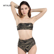 MITALEE Sexy Women Bronzing Swimwear High Waist Bikini Set Beach Bathing Suit Push Up Bikini Maillot De Bain Femme Swimsuit nidalee sexy women swimwear high waist bikini plus size 3xl swimsuit beach bathing suit push up bikini set maillot de bain femme