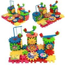 81 шт. детские развивающие игрушки 3D Строительные блоки игрушки для детей Красочные электрические шестерни строительные комплекты кирпичей