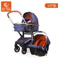 Fashion High Chair Baby Stroller 2 in 1 (Pushchair + Car Seat) 4 Wheels, Suspension, Folding Pram, Baby Carriage/ Trolley