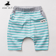 Boys Shorts Kids Summer Casual Short Toddler Brand Pants Baby Boy Short Trousers MFS-4212