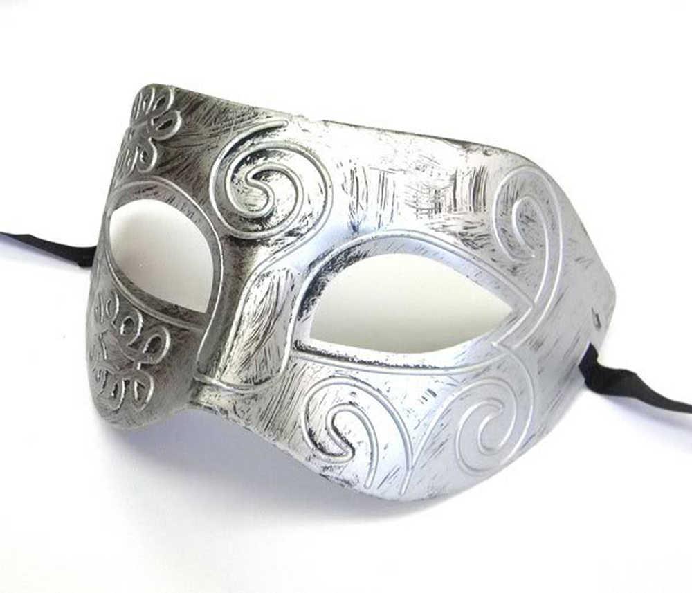 T-הטוב ביותר בaliexpress קידום למבוגרים Masquerade פנים מסכת לתחפושת רעול פנים כדור