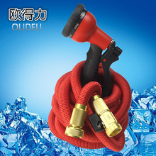 NEW Adjustable Hose nozzles 8 Pattern Garden Water Gun For watering hose spray gun Car Wash, Cleaning, Watering Lawn and Garden