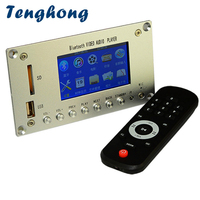Tenghong LCD MP3 Decoder Board 3inch MP5 DC8 24V DTS AC3 Bluetooth 4.2 Audio Video Disk Player Decoding Amplifier 3 Inch