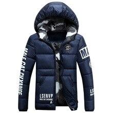 2016 Winter Jacket Men Famous Brand Clothing Jacket Fashion Thick Casual Cotton Coat High Quality Regular Parka Menfc2239