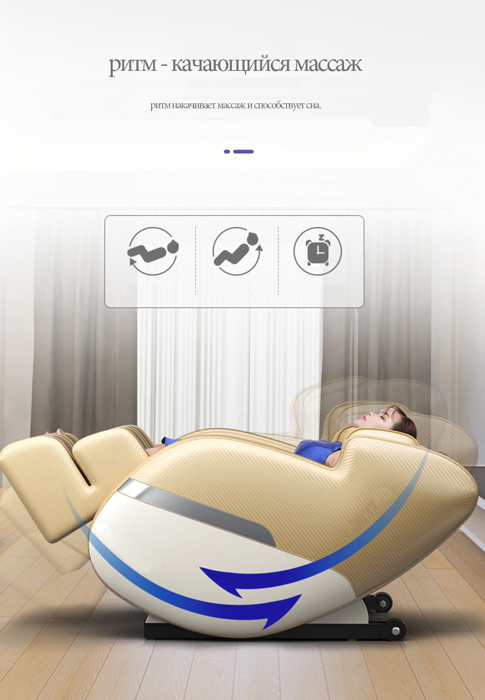 massage chair (3)