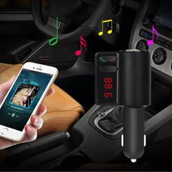 Авто-Стайлинг, распродажа, беспроводной Bluetooth ЖК-дисплей MP3 плеер комплект автомобильного зарядного устройства 2 fm-трансмиттер с USB