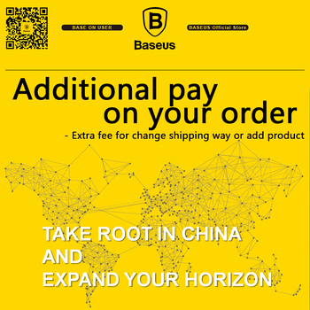 Baseus Additional pay on your order ( Use for change shipping way / add product / change product )