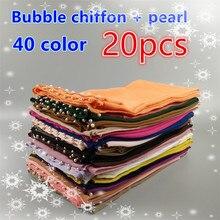 R34 20pcs high quality 180*75cm white pearl bubble chiffon hijab wrap shawl scarves scarf