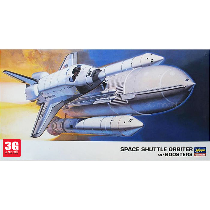 Hasegawa aircraft model of the 10729 1/200 space shuttle ...