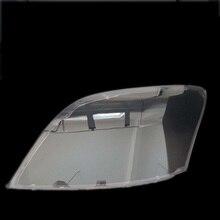 Для Great Wall hover haval H3 2005-2013 абажур для передней фары Прозрачный чехол для фары
