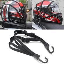 Universal 60cm motocicleta bagagem cinta motocicleta capacete engrenagens fixo elástico fivela corda de alta resistência retrátil proteção