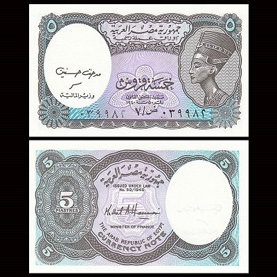 Pick 50-189 UNC random Egypt set 8 pcs 5+10+25+50 piastres+1+5+10+20 pounds