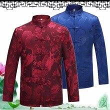 Мужская рубашка блузка для мужчин кунг-фу ушу боевые искусства китайская лягушка Кнопка Топ кунг-фу Униформа Боевые искусства кунг-фу одежда
