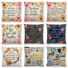 Newest Flowers Decorative Letters Throw Pillow Case