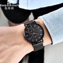 KEEP IN TOUCH Fashion Top Brand Simple Men's Student Ultra-T