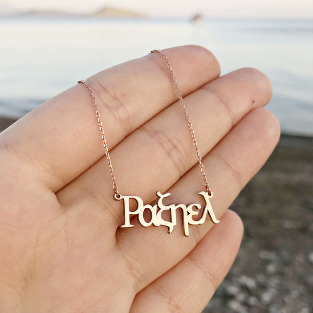 f465dcc6050ec US $7.99 20% OFF|Rose Gold Chain Custom Greek Name Necklace Personalized  Jewelry Stainless Steel Nameplate Pendant Necklace Best Friends Gifts-in ...