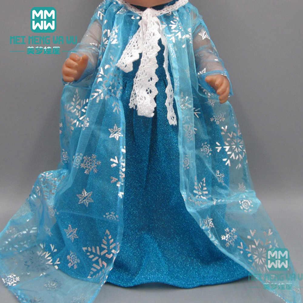 Roupas de bebê para boneca para 43cm recém nascido boneca acessórios azul rainha princesa saia conjunto + manto