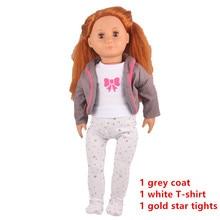 Колготки девушки игрушки фото — 15