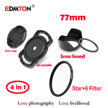 77mm star -6 Level 6PT filter +lens cap+ lens hood + Lens Cap holder  Keeper  4in1 kits for Canon Nikon Sony DSLR Digicam Lens