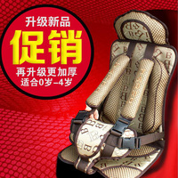 Hot Selling Portable Baby Car Seats Child Safety Chair Infant Car Seat Protect Baby Belt Harness