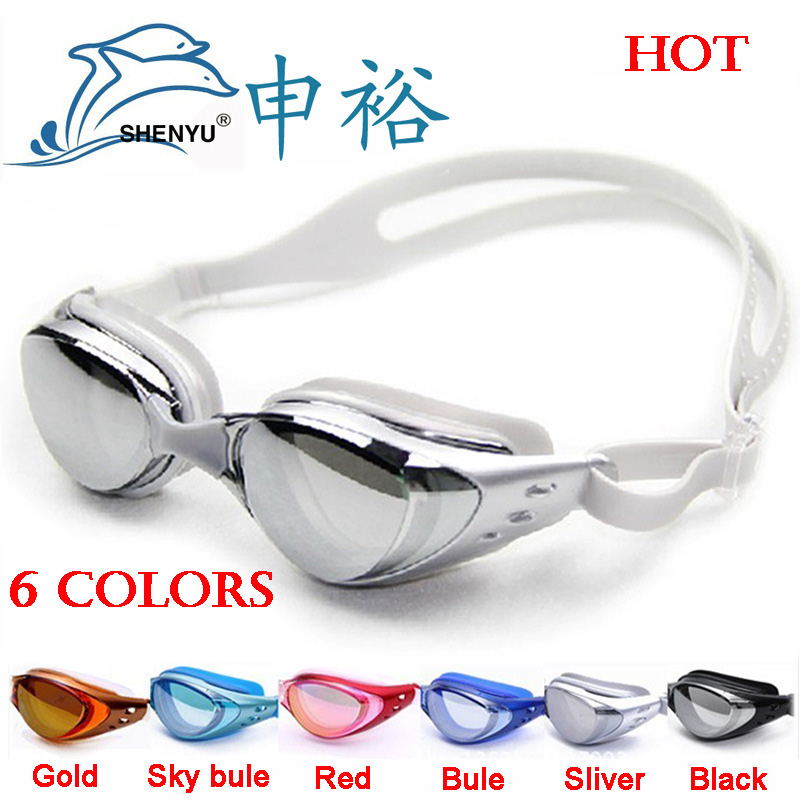 anti fog anti ultraviolet swimming goggles men and women ...